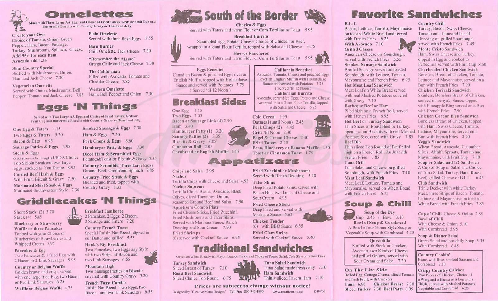 menu for First Street Restaurant