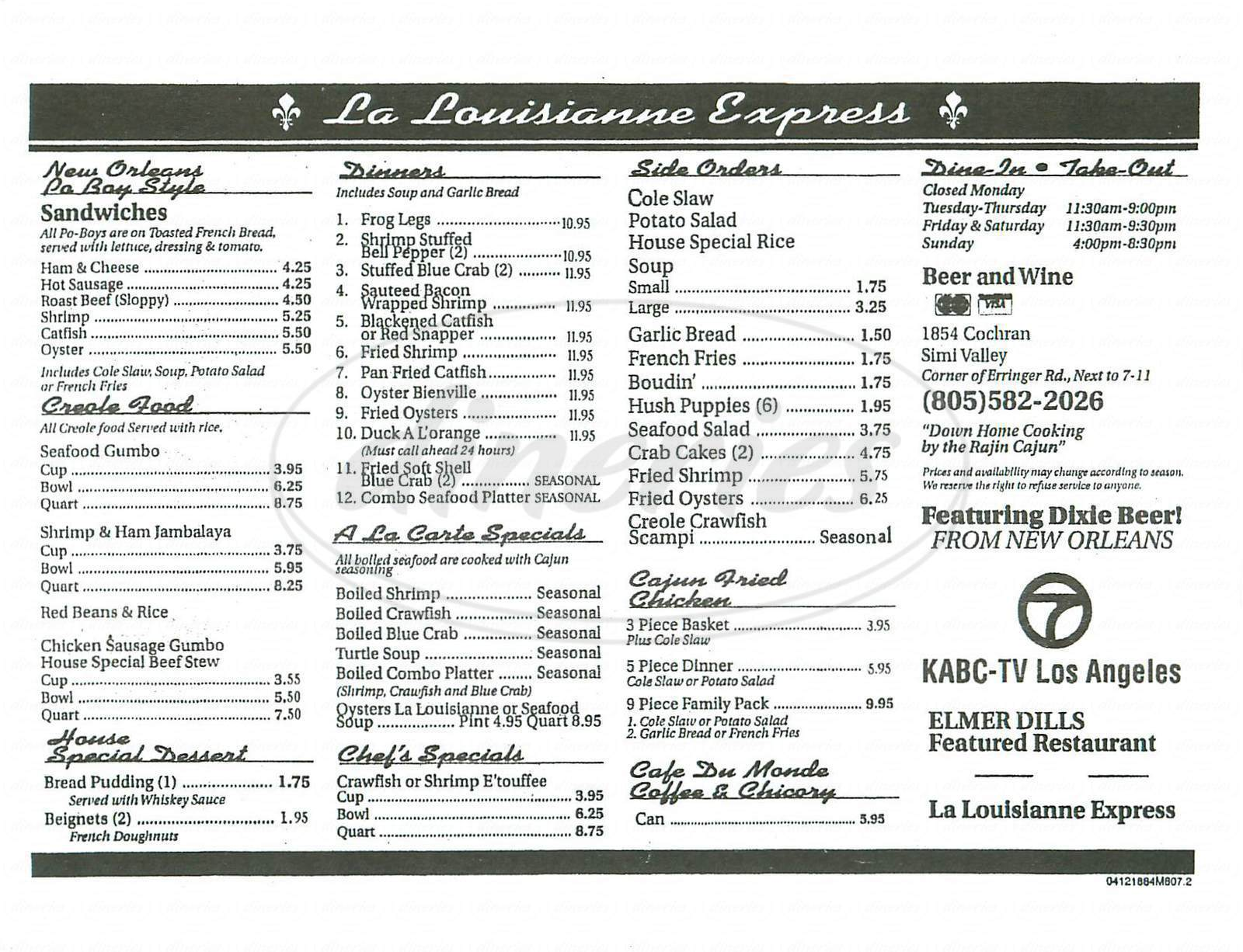 menu for La Louisianne Express