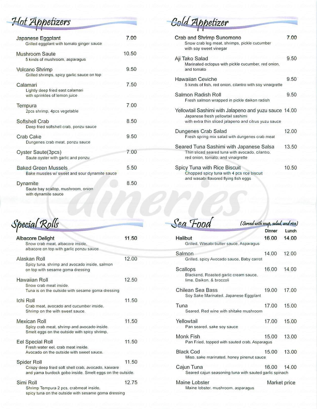 menu for O2 Sushi Restaurant