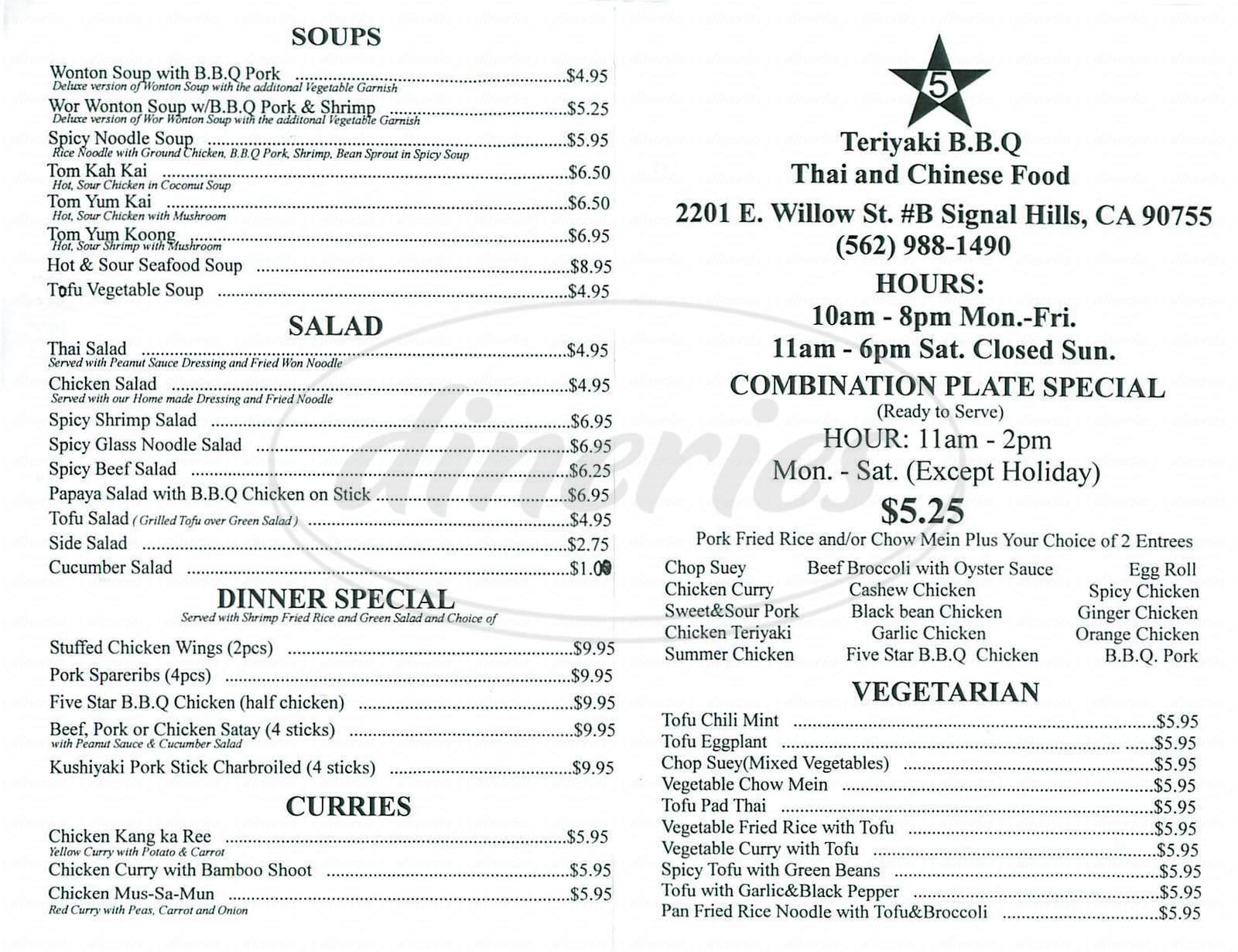 menu for 5 Star Teriyaki BBQ