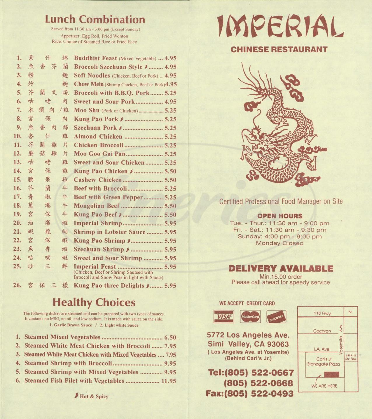menu for Imperial Chinese Restaurant