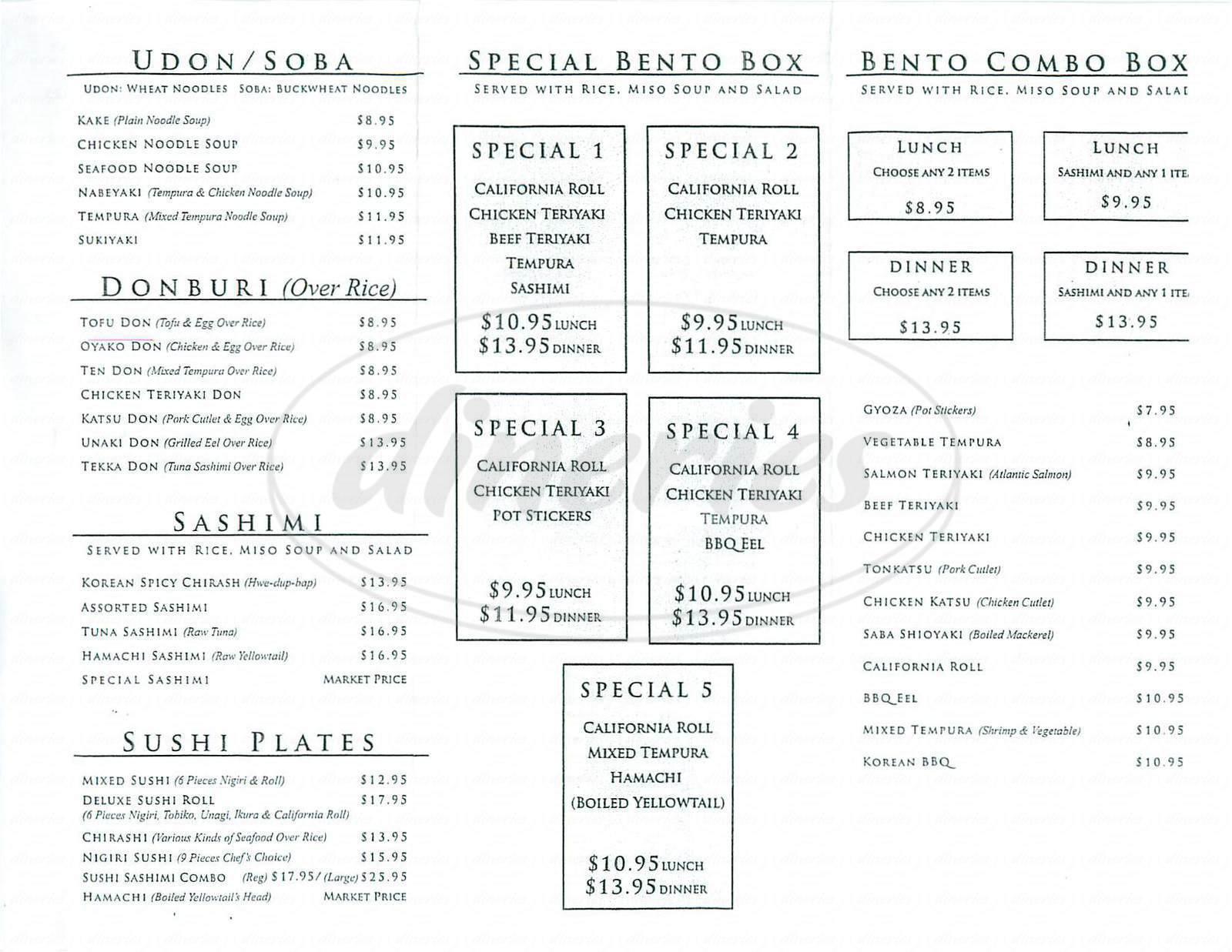 menu for Fuji Sushi