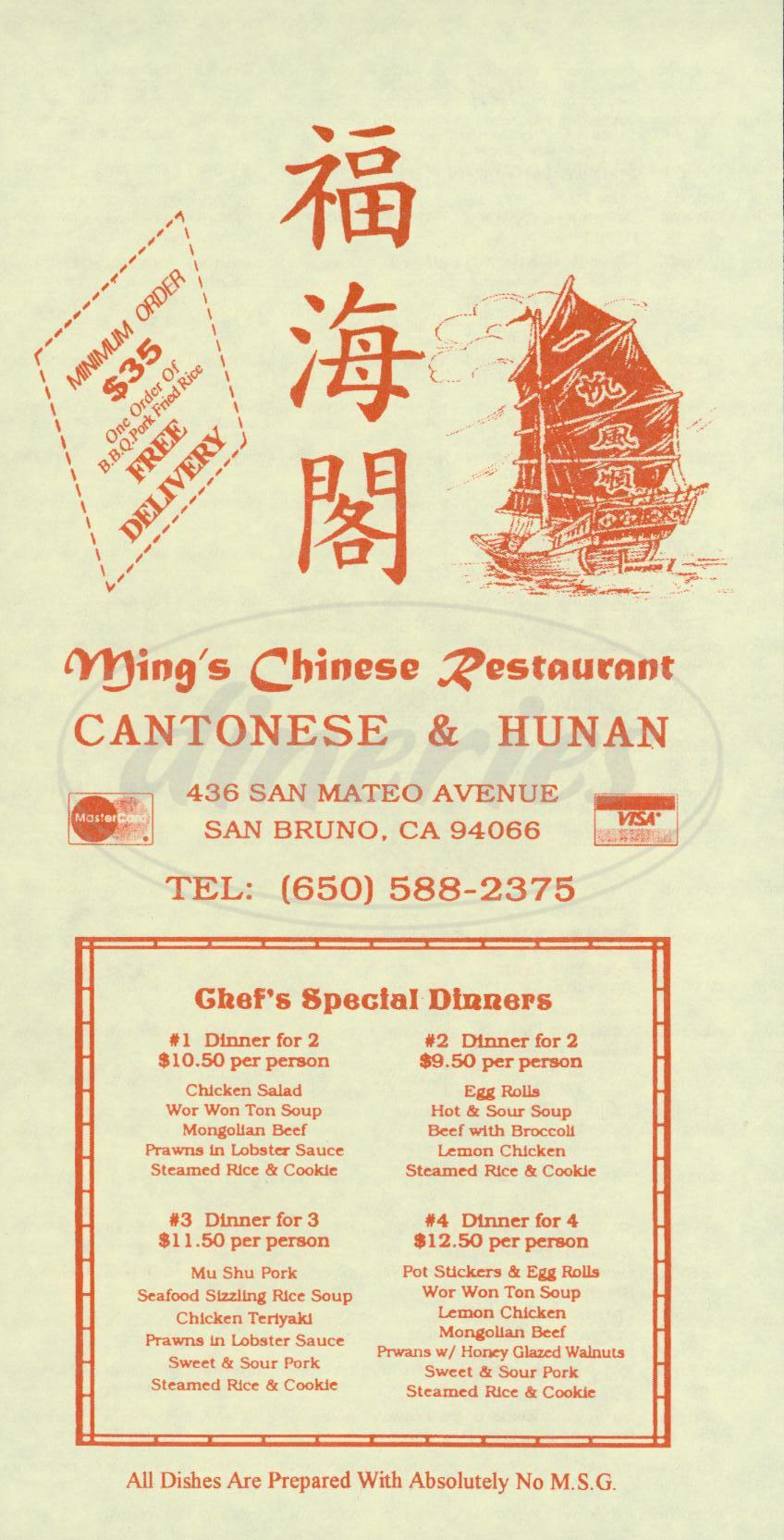 menu for Ming's Restaurant