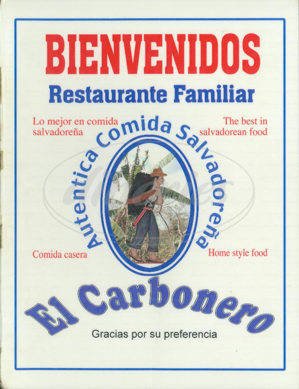 menu for El Carbonero Restaurant