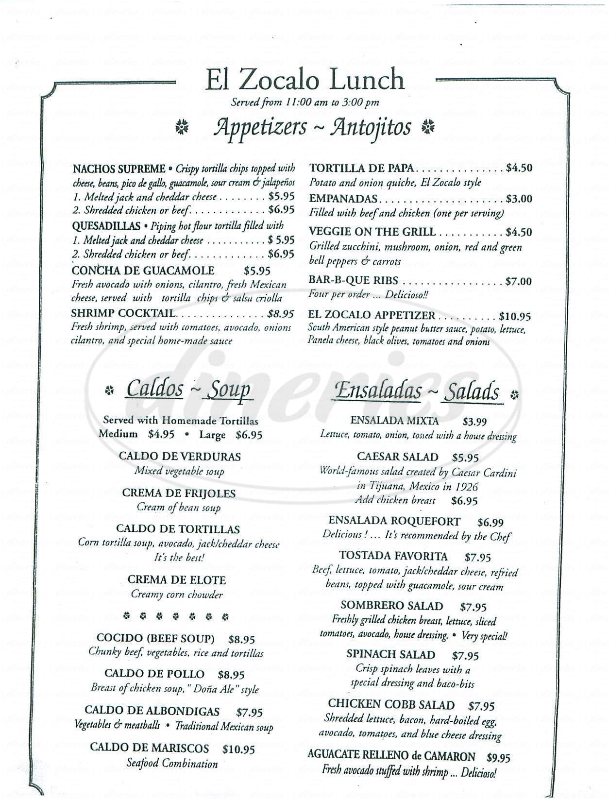 menu for El Zocalo Mexican Steak House