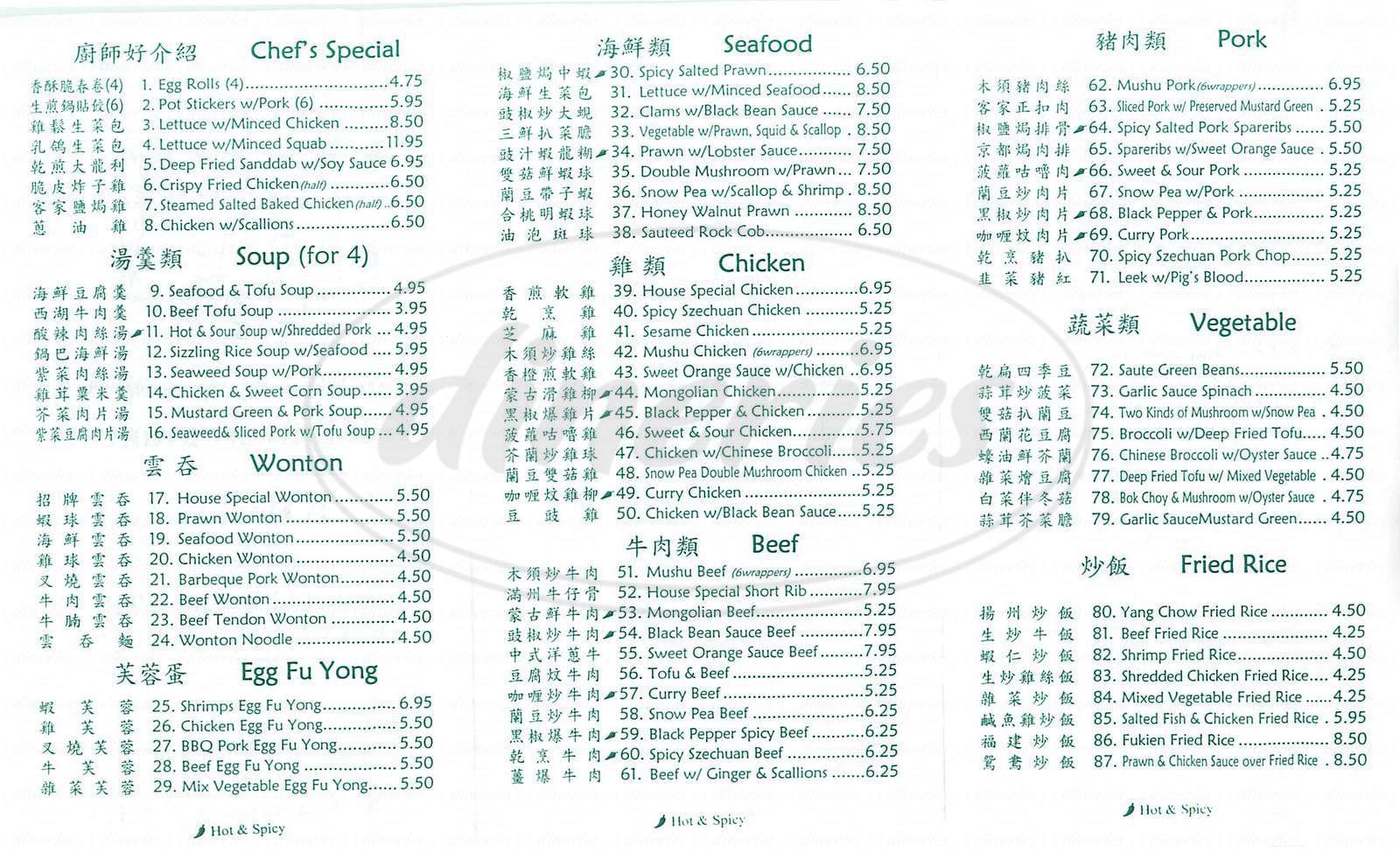 menu for K L Restaurant