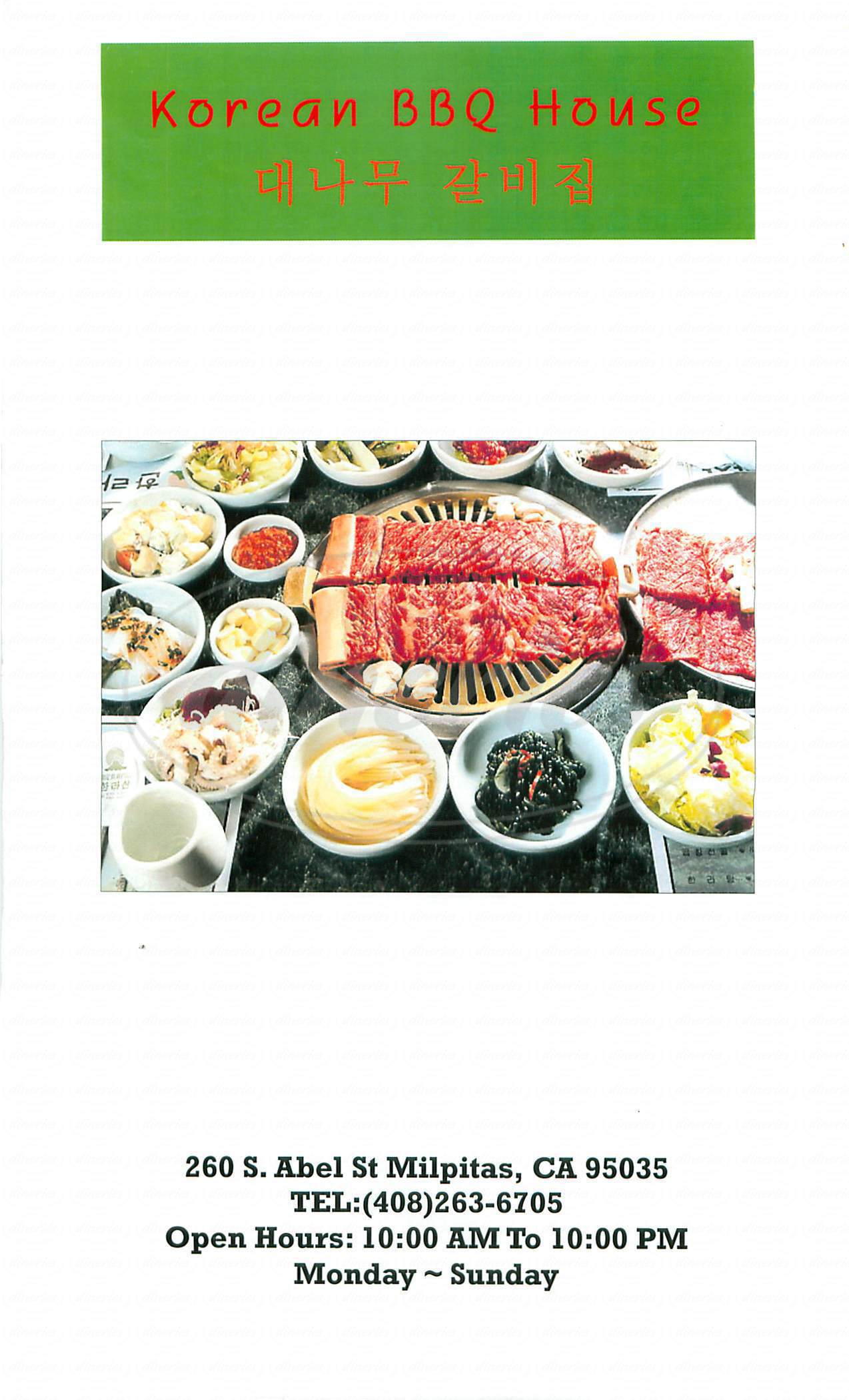 menu for Korean BBQ House