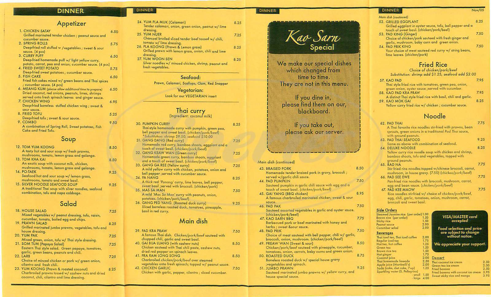 menu for Kao Sarn Thai Cuisine