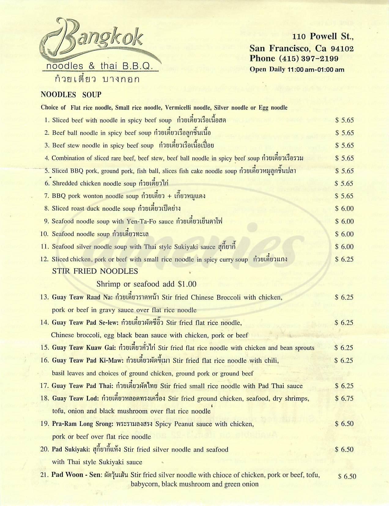 menu for Bangkok Noodles