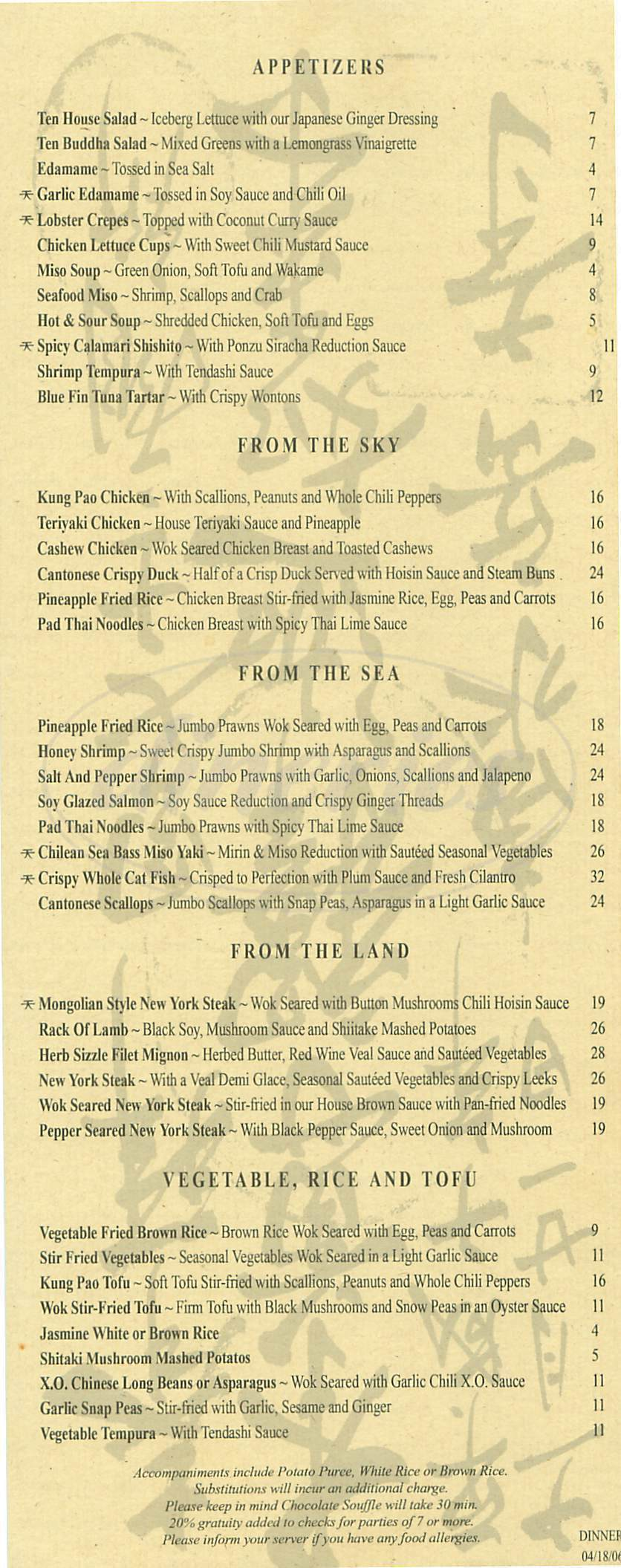 menu for Ten Asian Bistro