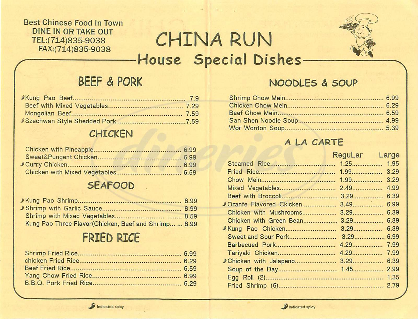 menu for China Run