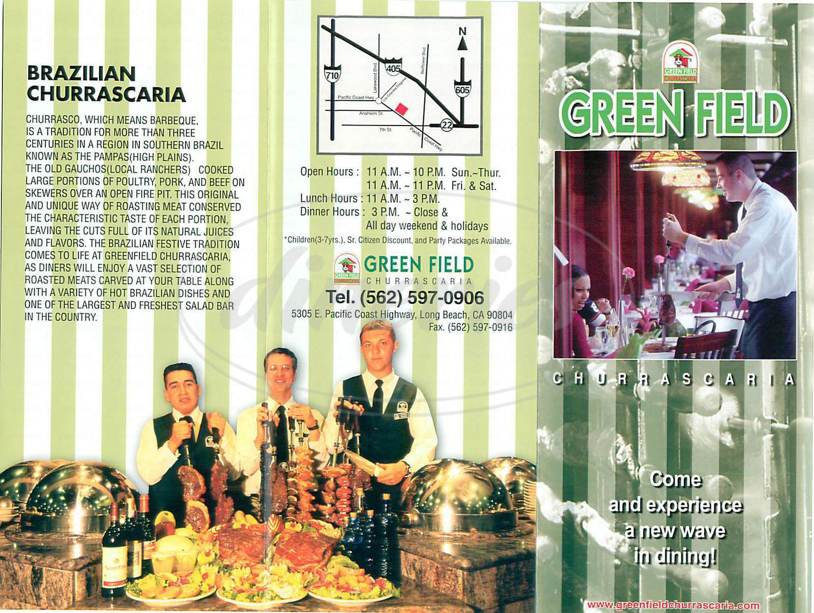 menu for Greenfield Churrascaria