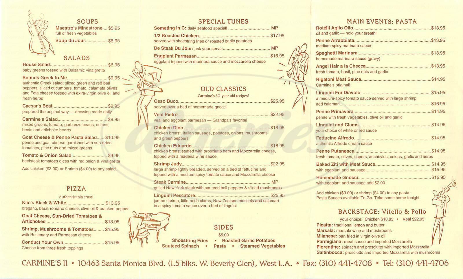 menu for Carmines II