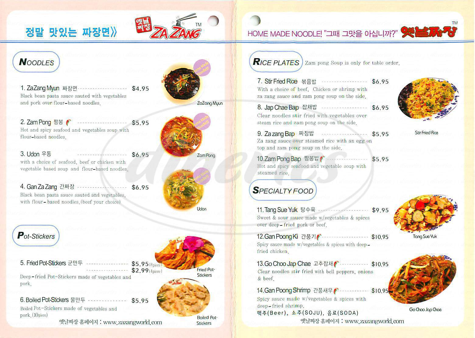 menu for Zazang Restaurant