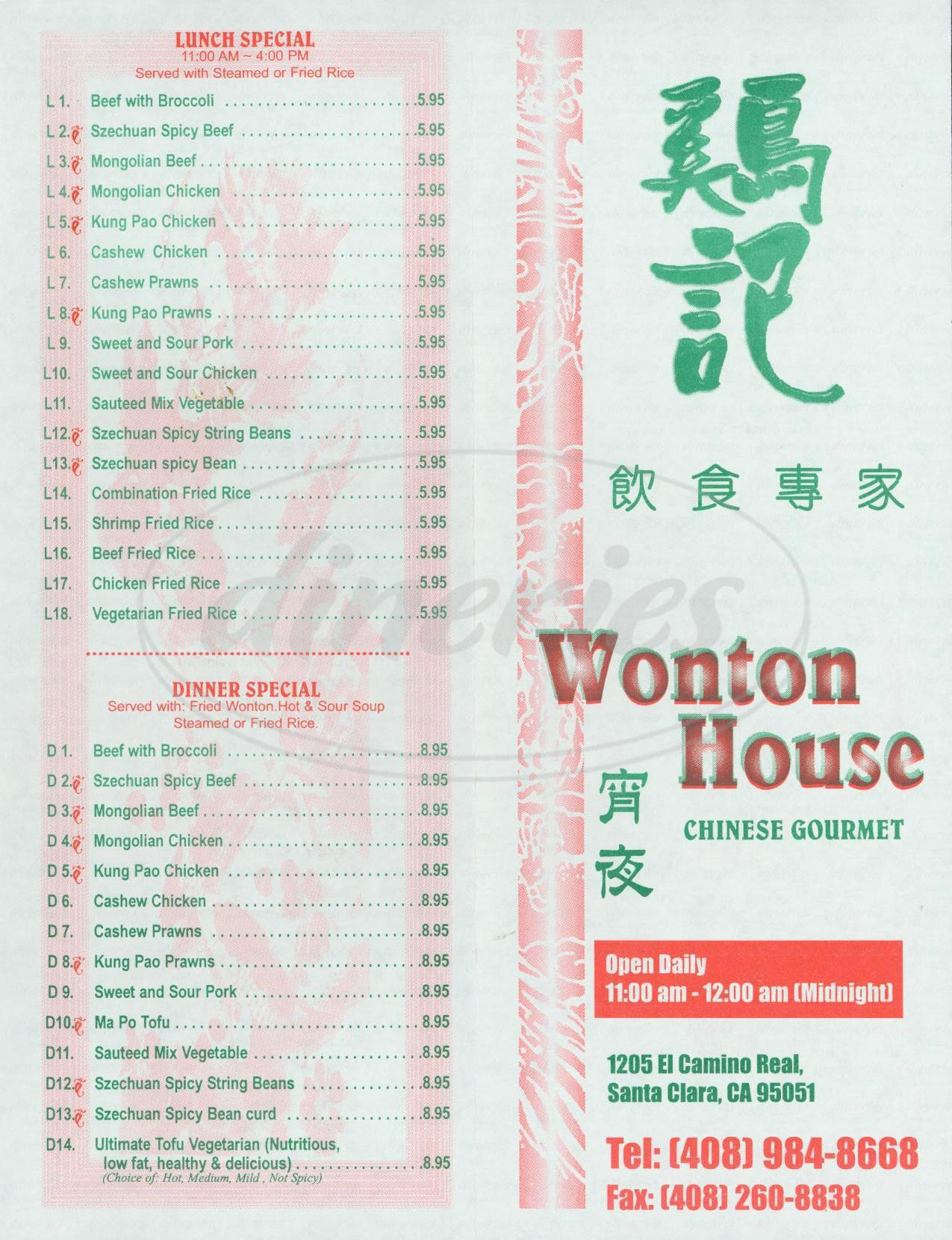 menu for Won Ton House
