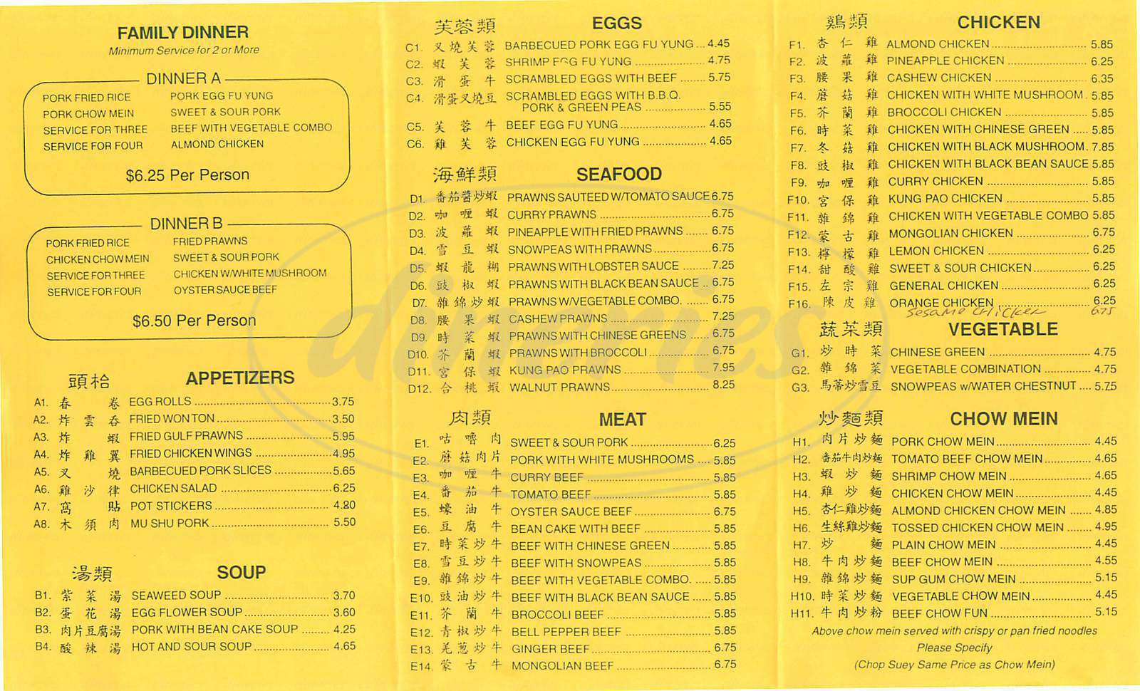 menu for Lee's Kitchen