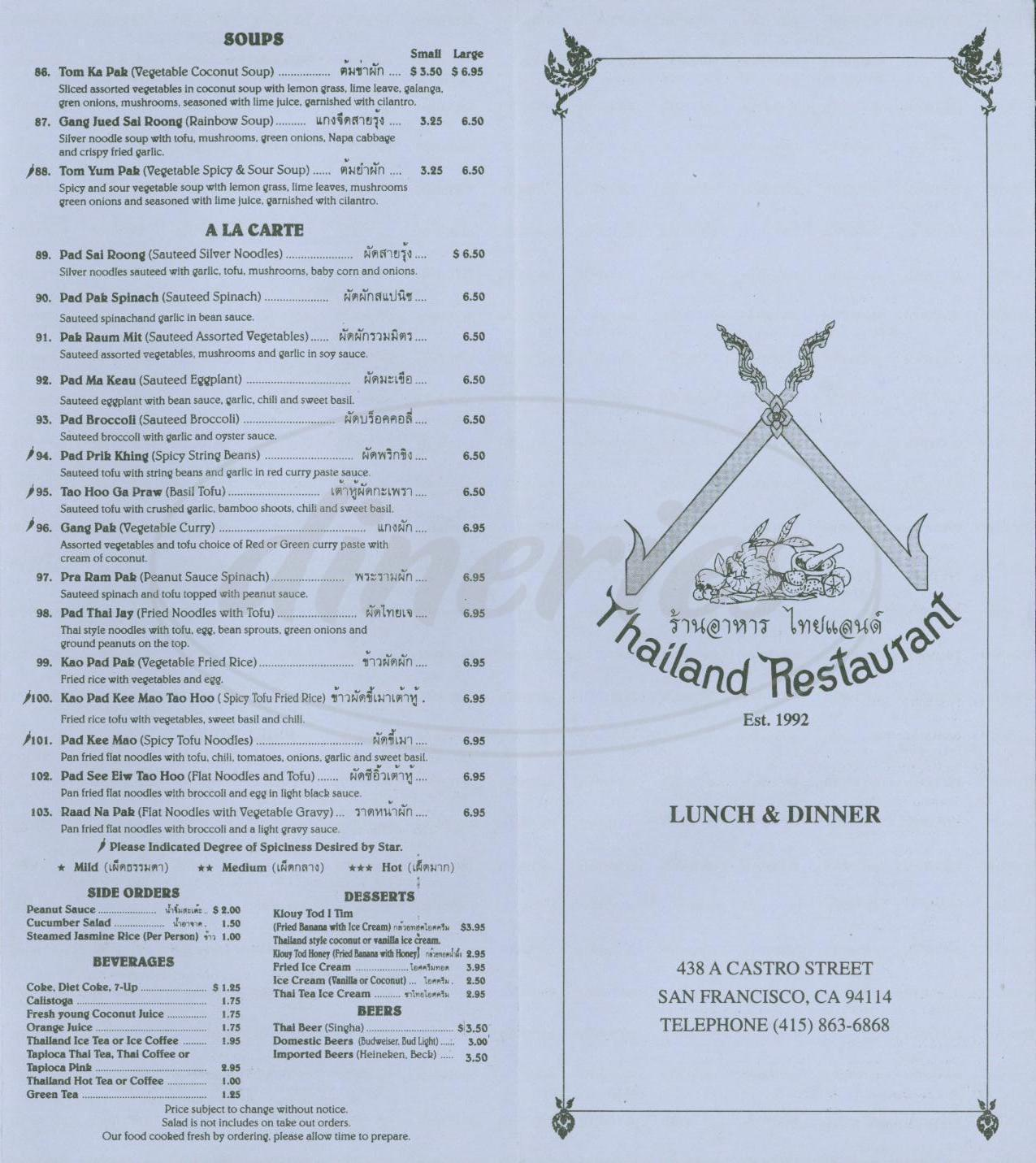 menu for Thailand Restaurant