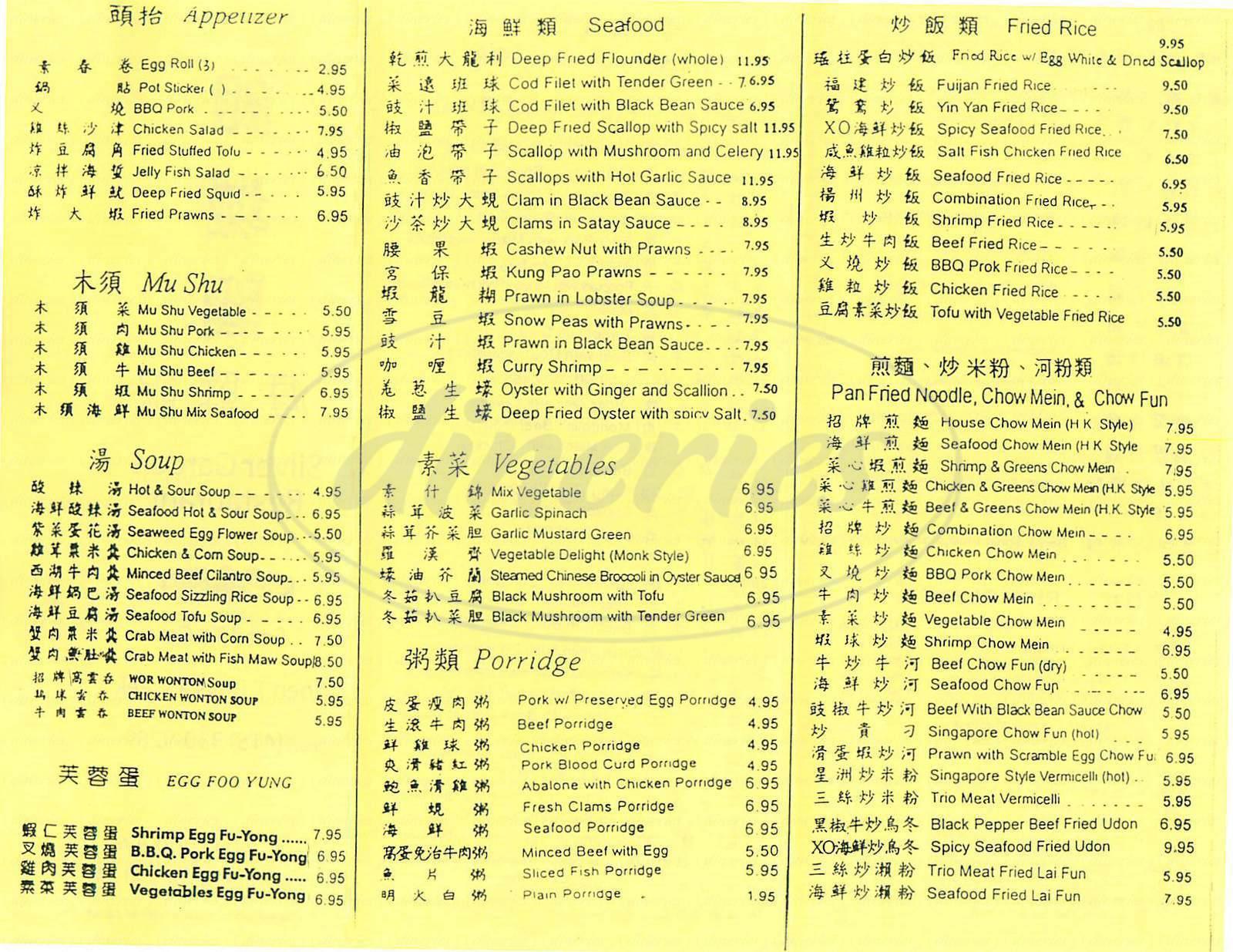 menu for Silver Garden Restaurant