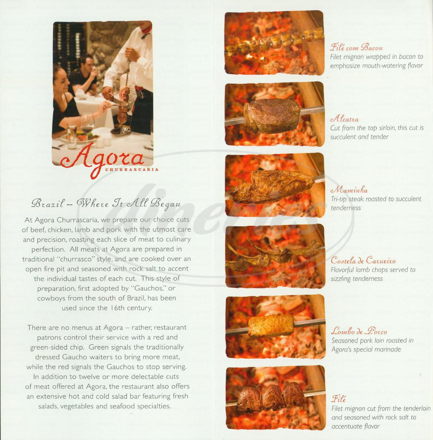 menu for Agora Churrascaria