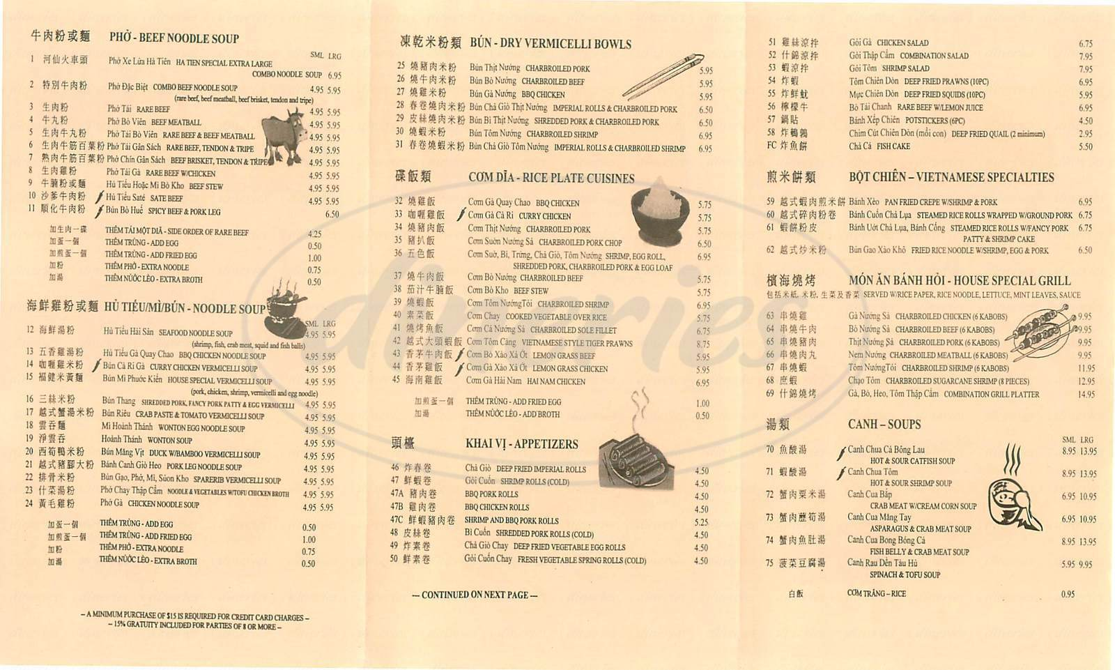 menu for Pho Ha Tien Restaurants