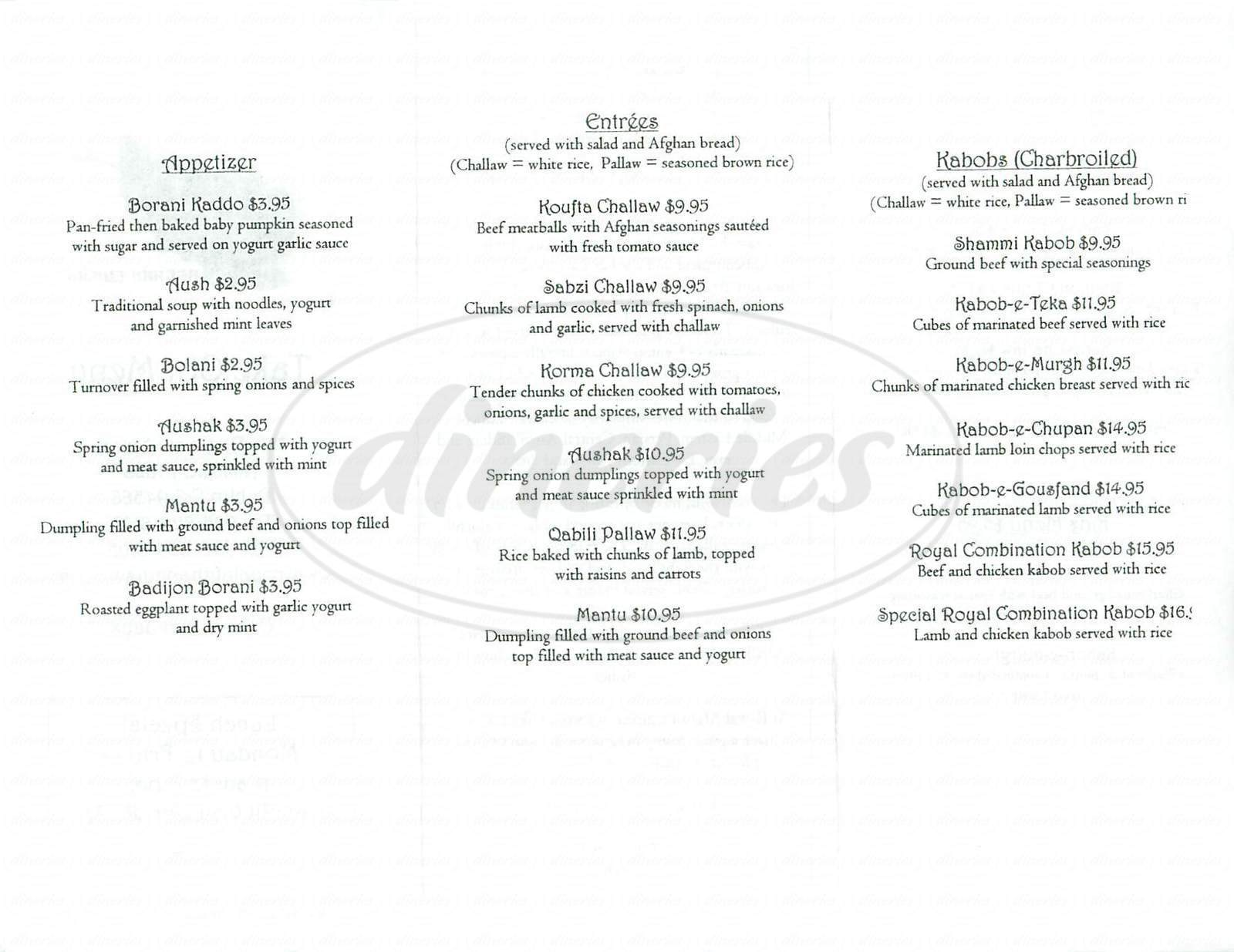 menu for Royal Afghan Cuisine
