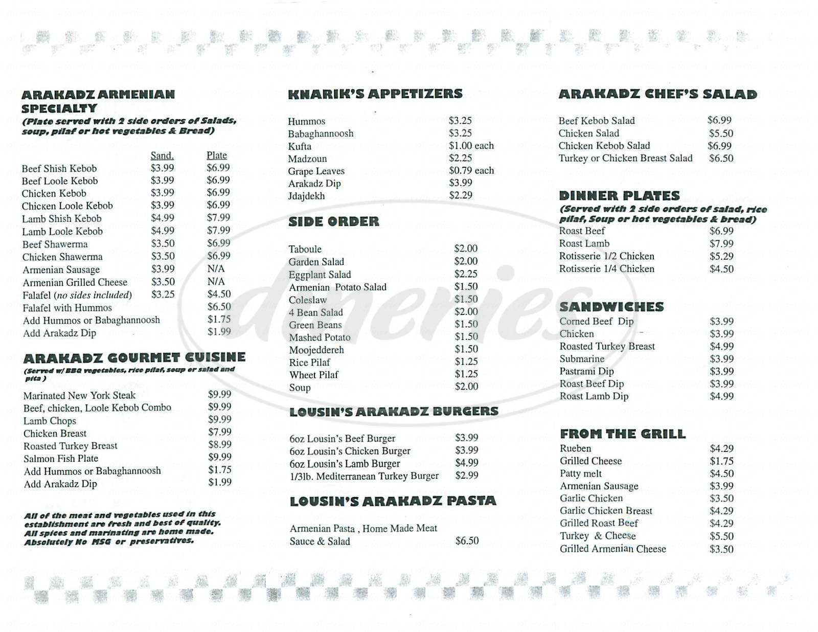 menu for Lousins Arakadz Cuisine