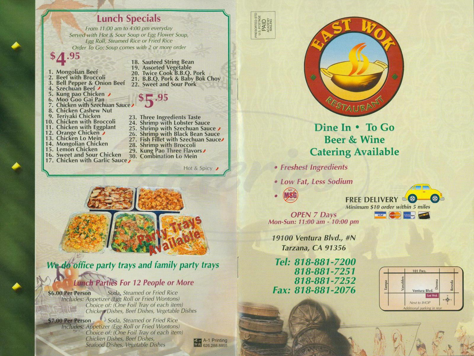 menu for East Wok
