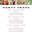 Maki Maki thumbnail menu