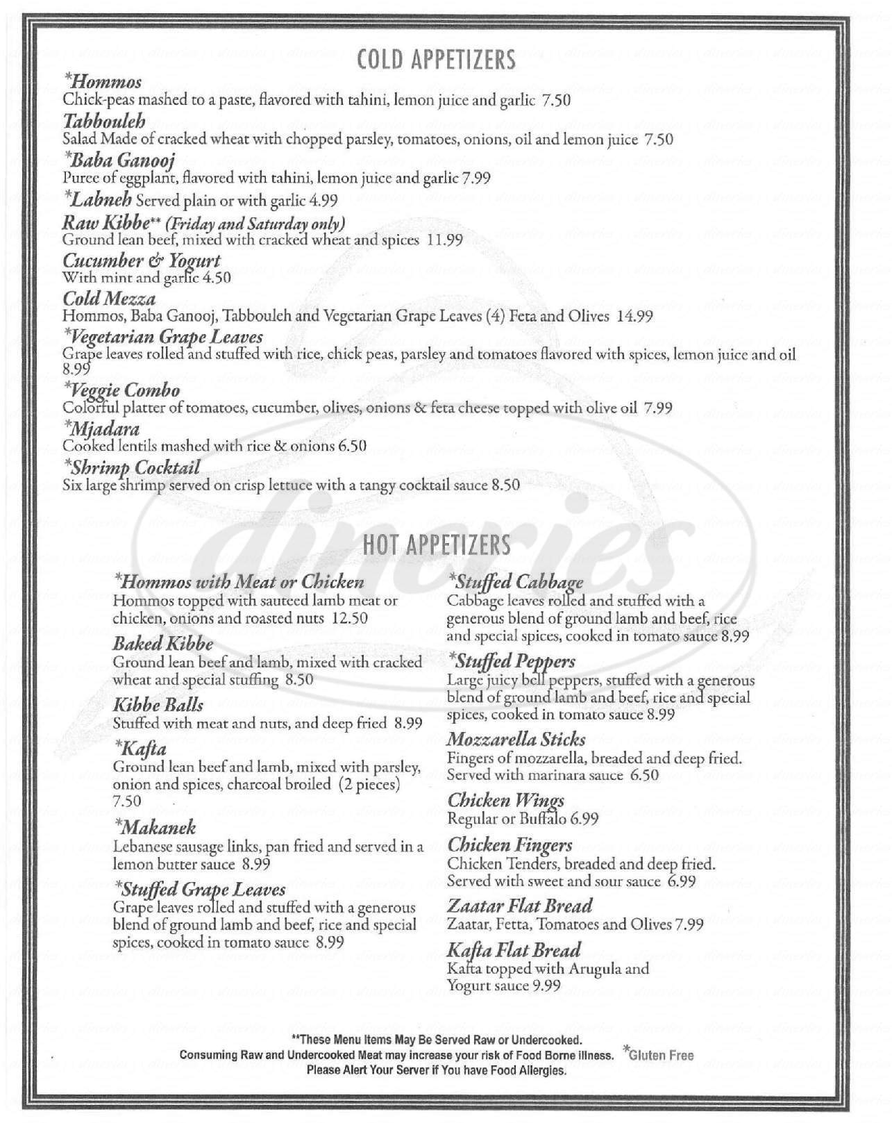 menu for Shadi's Restaurant and Lounge