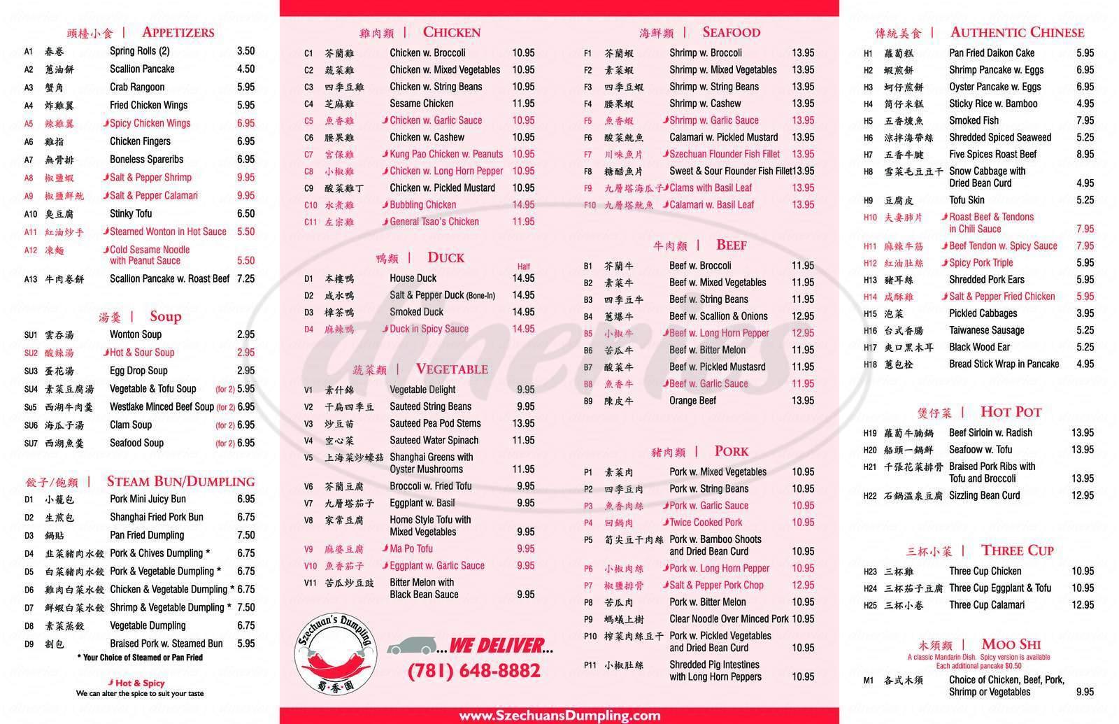menu for Szechuan's Dumpling