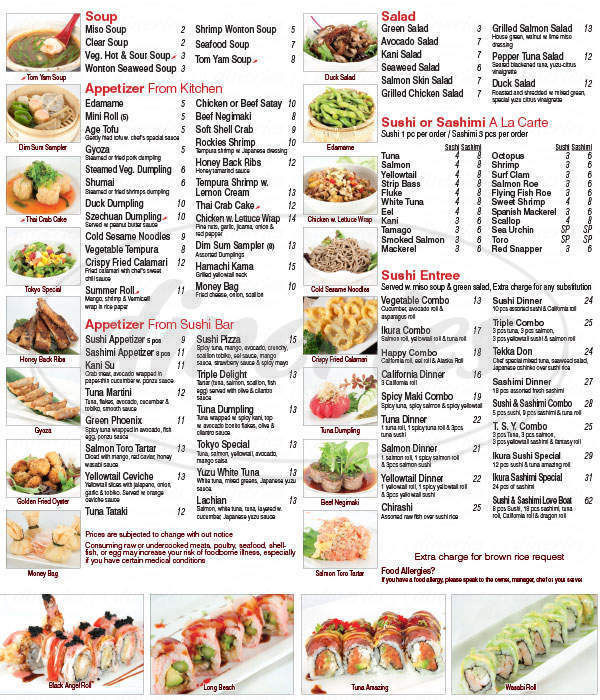 menu for Ikura Hibachi Asian Fusion Restaurant