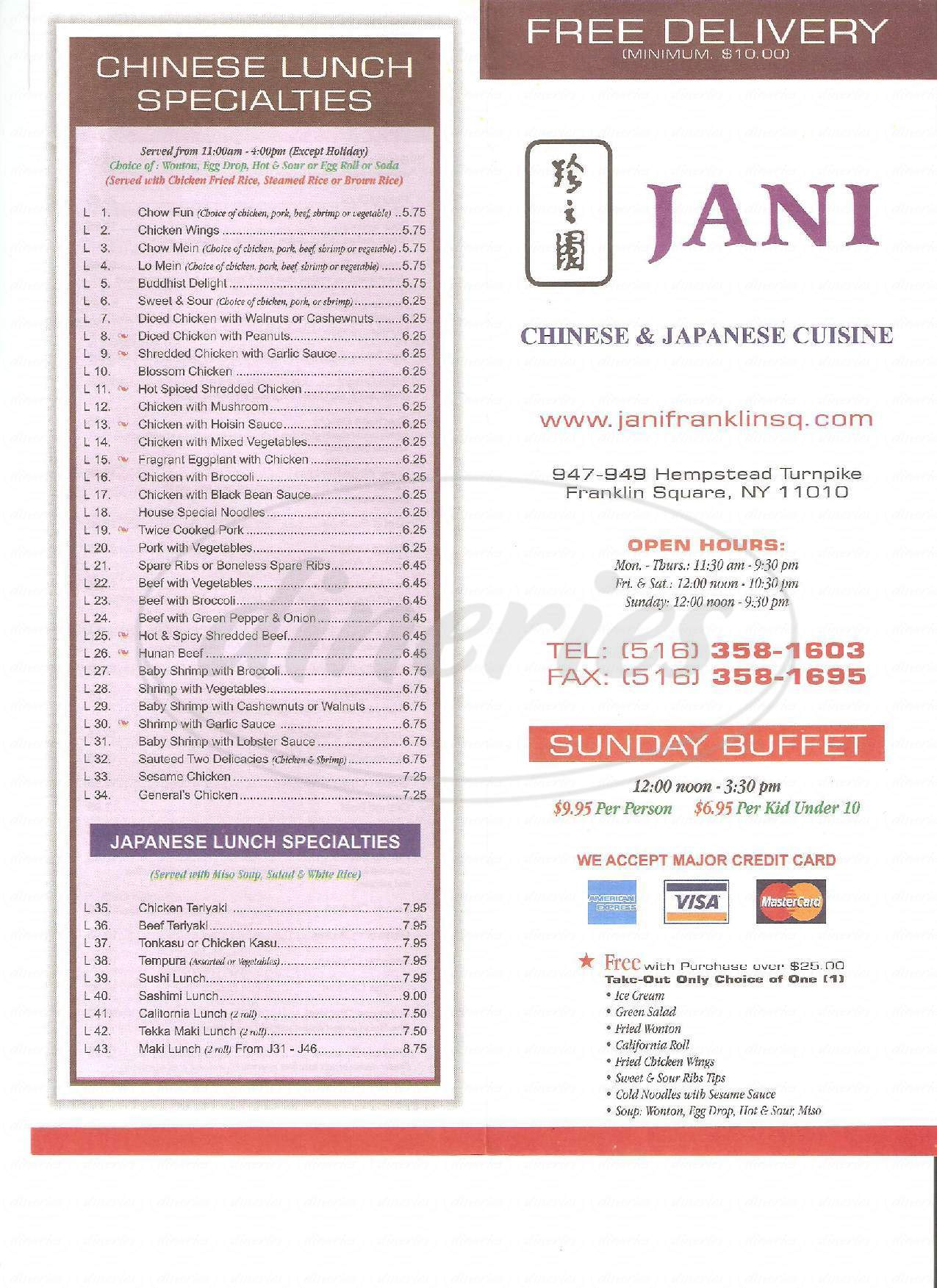 menu for Jani Chinese & Japanese Cuisine