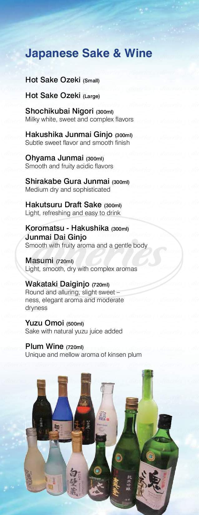 menu for Kumo Sushi