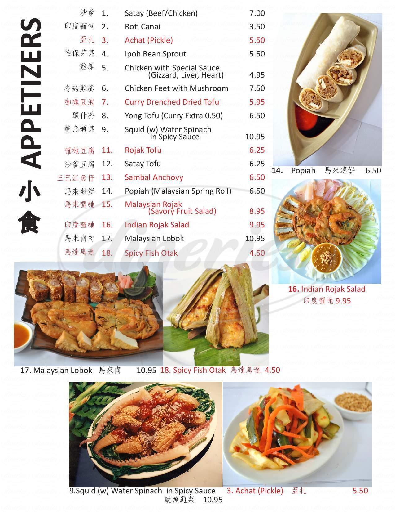 menu for Malay Restaurant