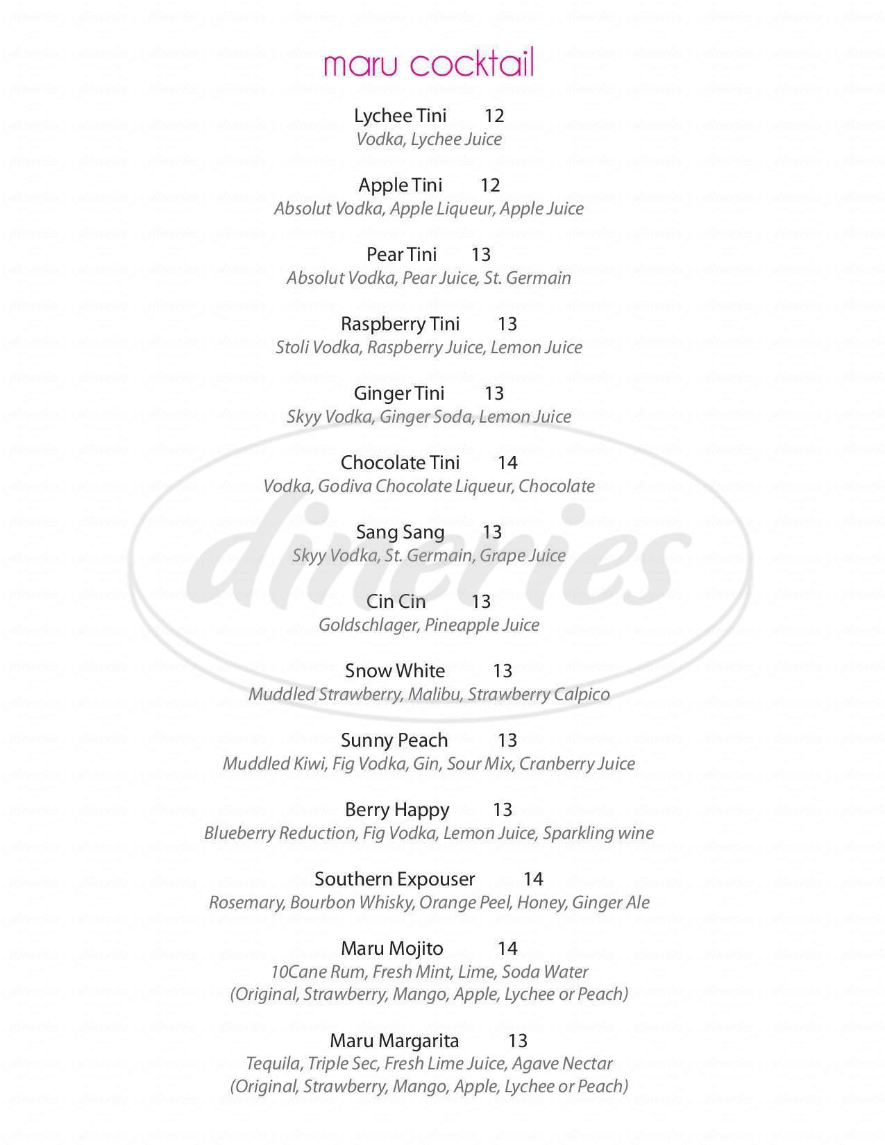 menu for Maru