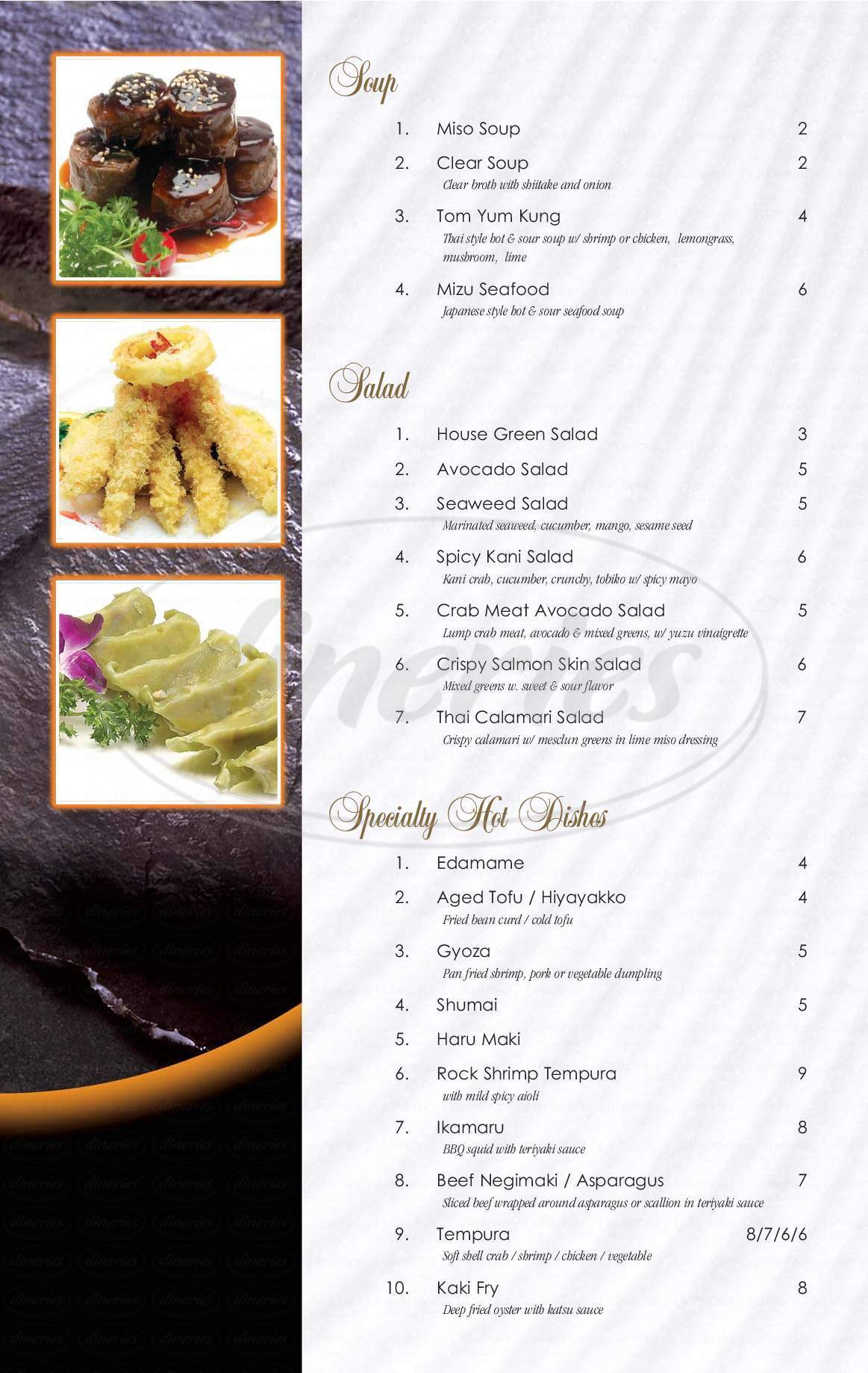 menu for Mizu Sushi