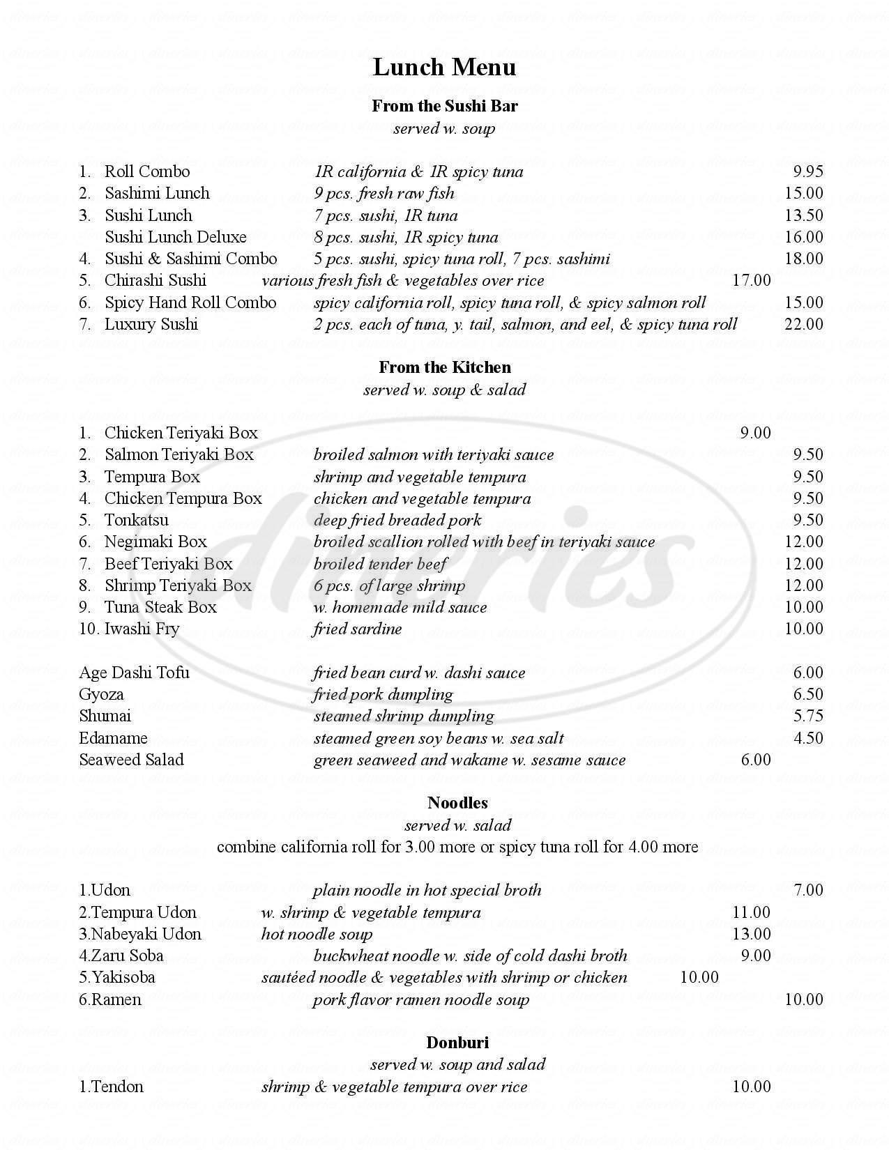 menu for Murasaki