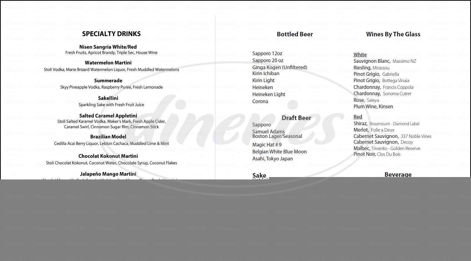 menu for Nisen Sushi