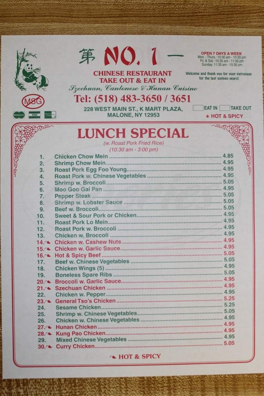 menu for Number 1 Chinese Restaurant