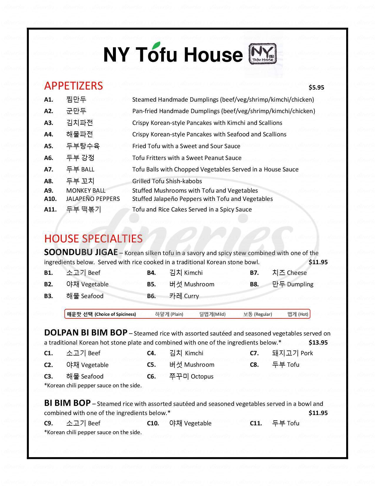 menu for NY Tofu House