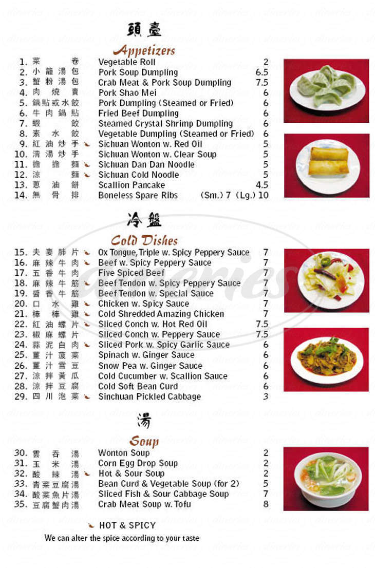 menu for Great Sichuan