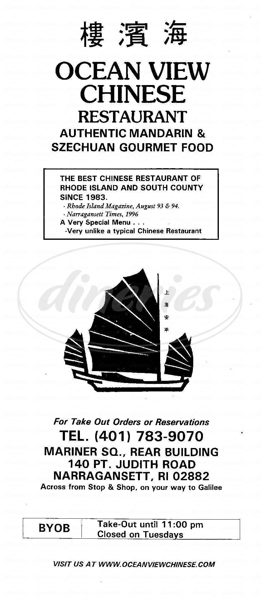 menu for Ocean View Chinese Restaurant