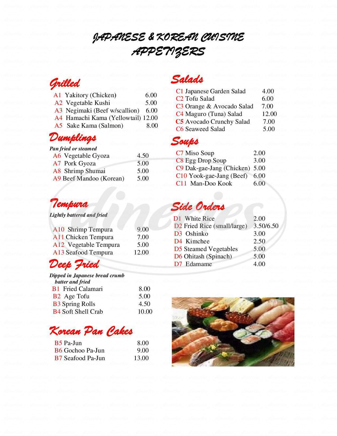 menu for New Seashai Restaurant