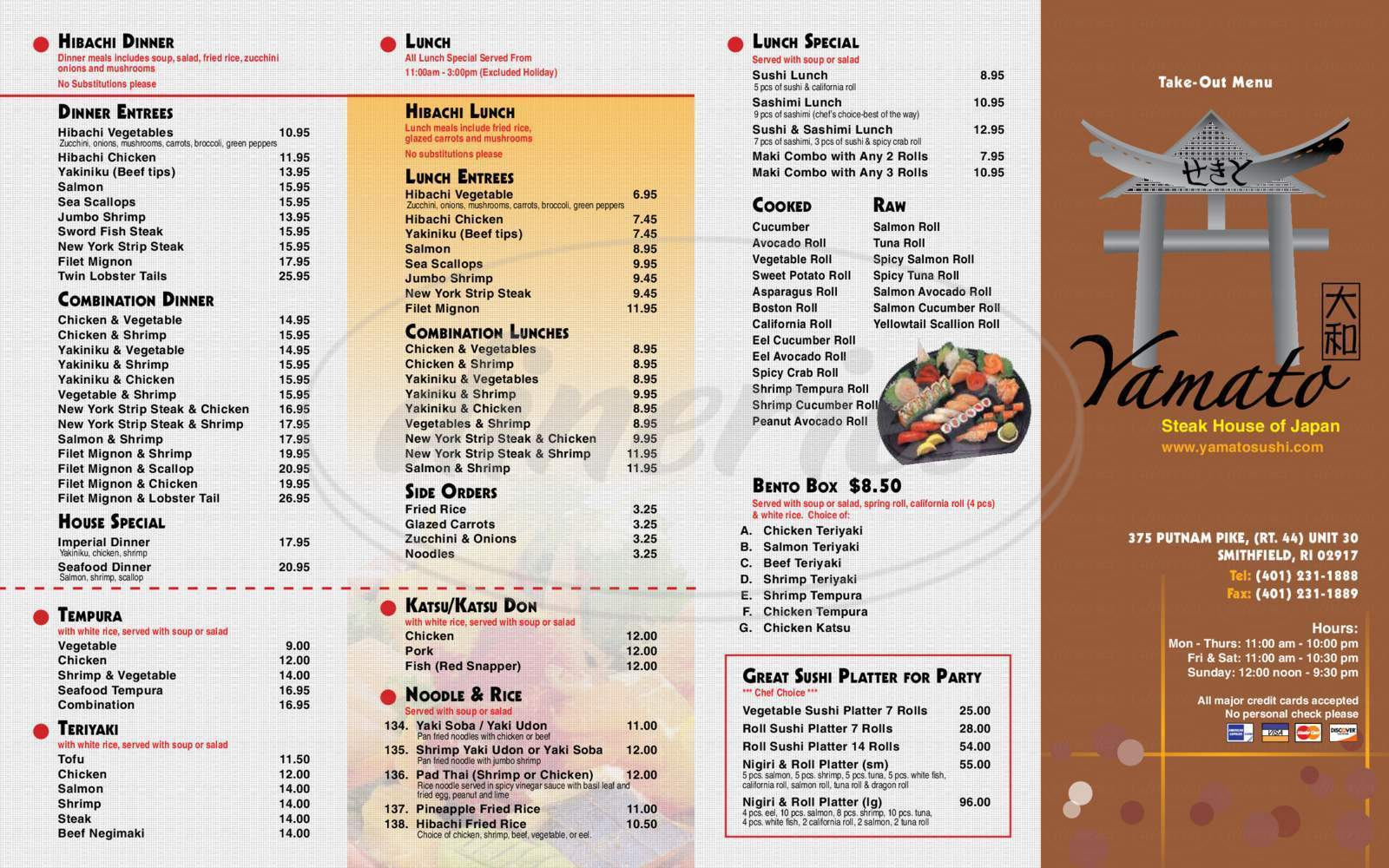 menu for Yamato Japanese Steak House