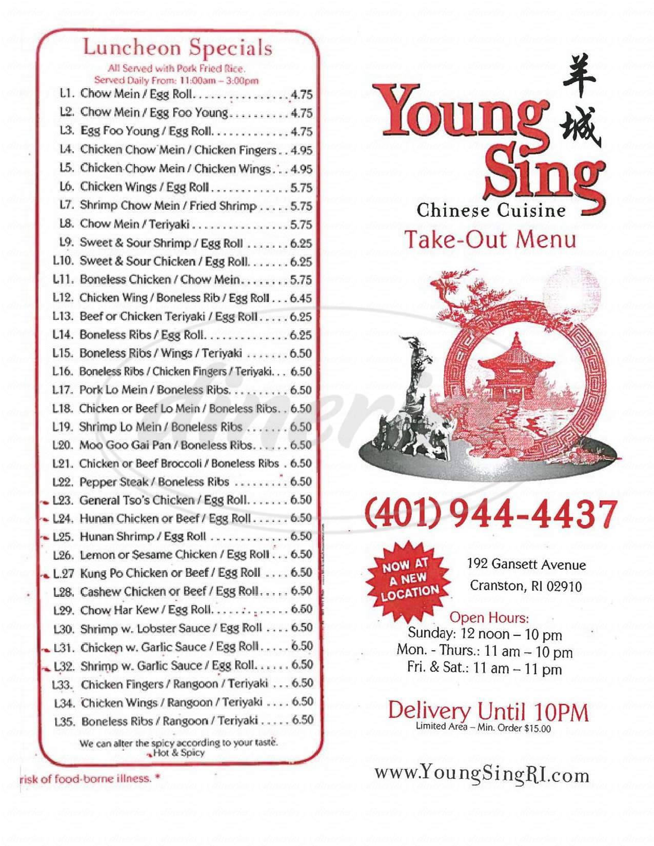 menu for Young Sing Chinese Cuisine