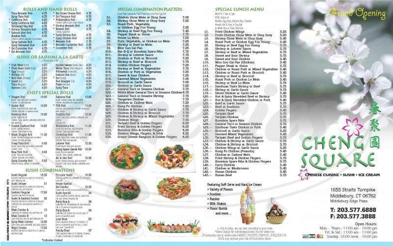 menu for Cheng Square
