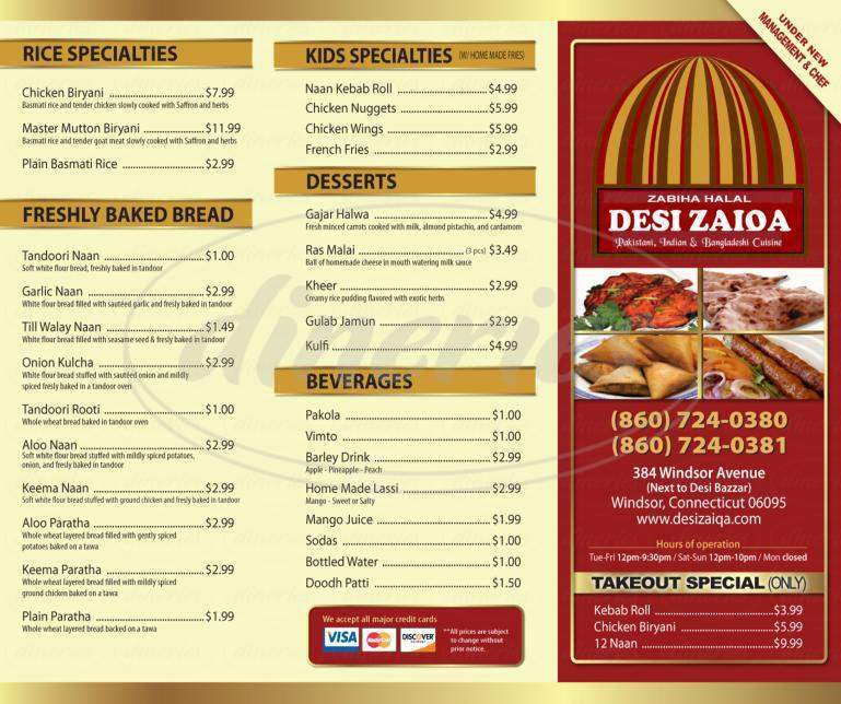 menu for Desi Zaiqa