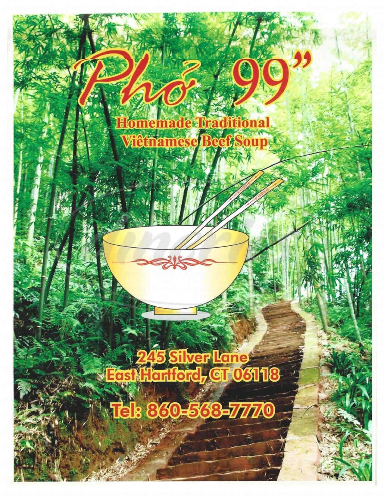 menu for Pho 99