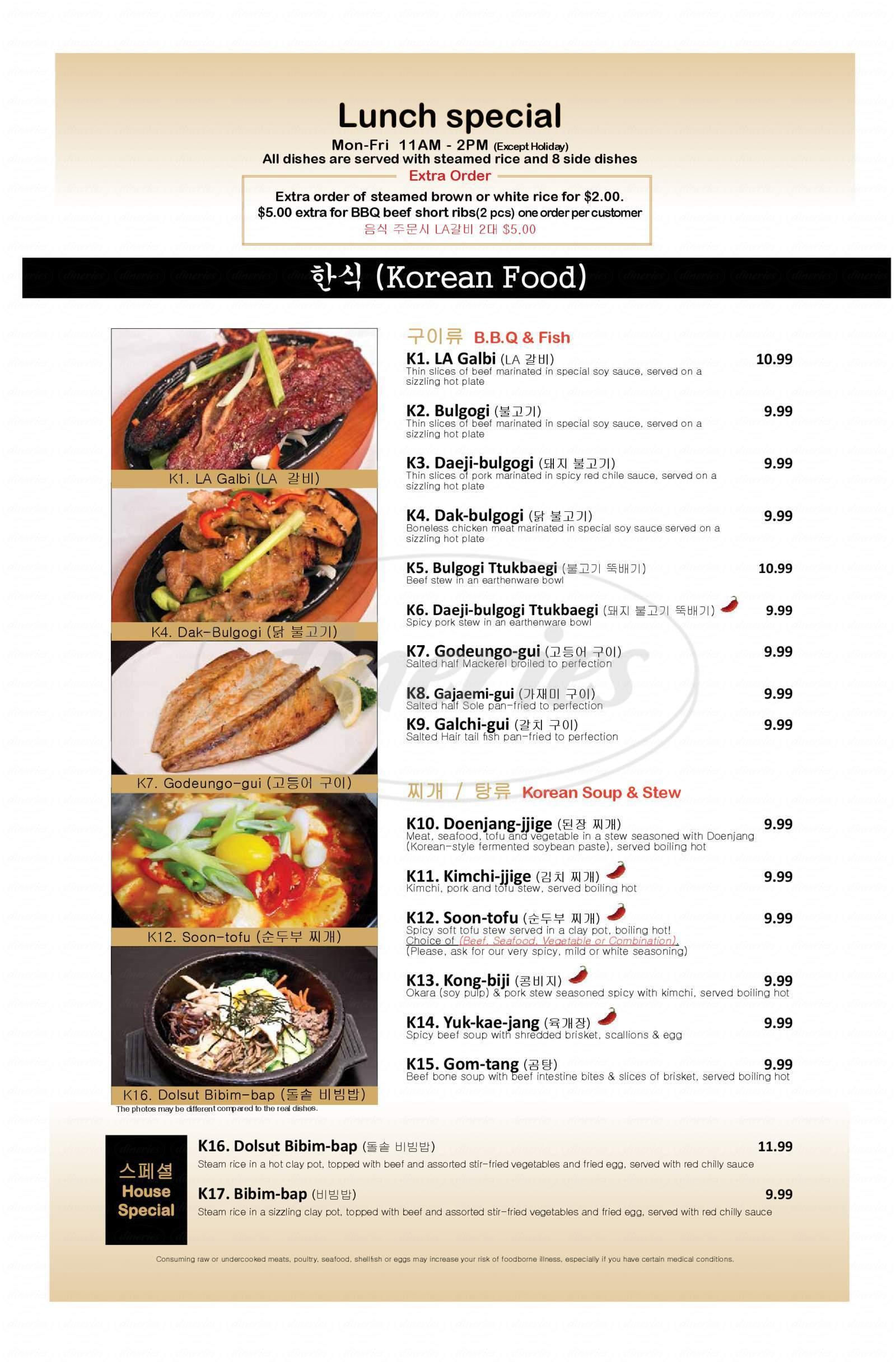menu for Seoul B.B.Q. & Sushi