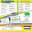Corey's Catsup & Mustard menu thumbnail
